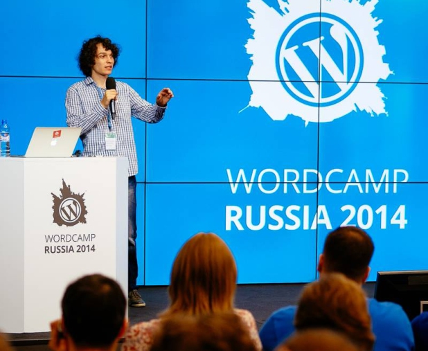 wp-kharkiv-wordcamp2014-featured