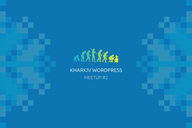 wp-meetup-2